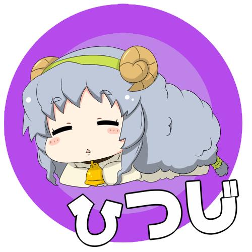 yamagumo (kantai collection and puchimasu!) drawn by yuureidoushi (yuurei6214)