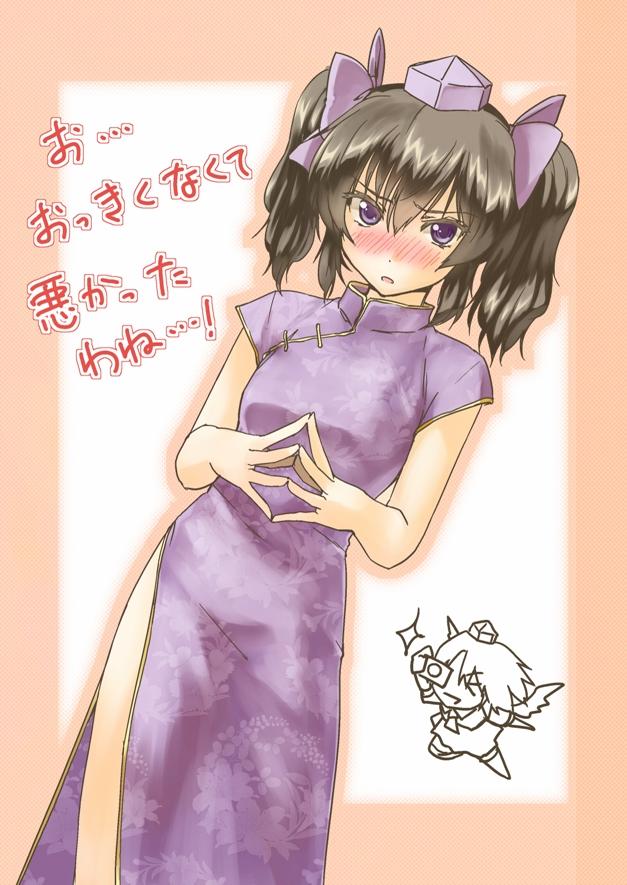 himekaidou hatate and shameimaru aya (touhou) drawn by abo (hechouchou)
