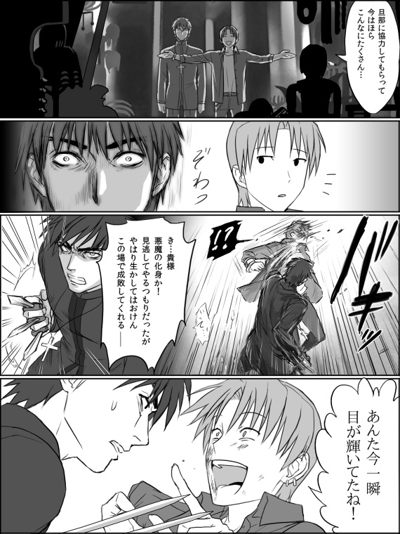 kotomine kirei and uryuu ryuunosuke (fate/zero and fate (series)) drawn by haya (karn)
