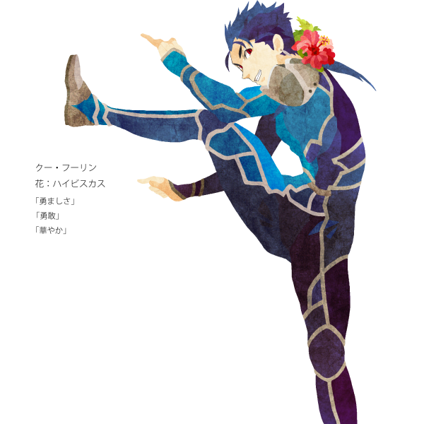 lancer (fate/stay night and fate (series)) drawn by kuroihato
