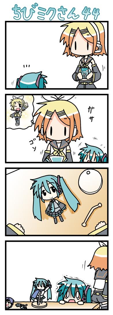 |_| 0_0 4koma chibi chibi_miku comic figure hatsune_miku kagamine_rin kaito minami_(artist) silent_comic tears twintails vocaloid