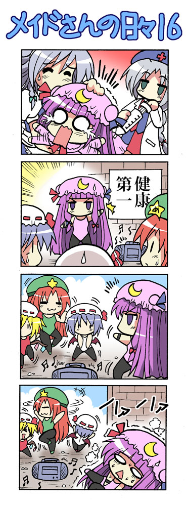 flandre scarlet, hong meiling, izayoi sakuya, patchouli knowledge, remilia scarlet, and others (touhou) drawn by colonel aki