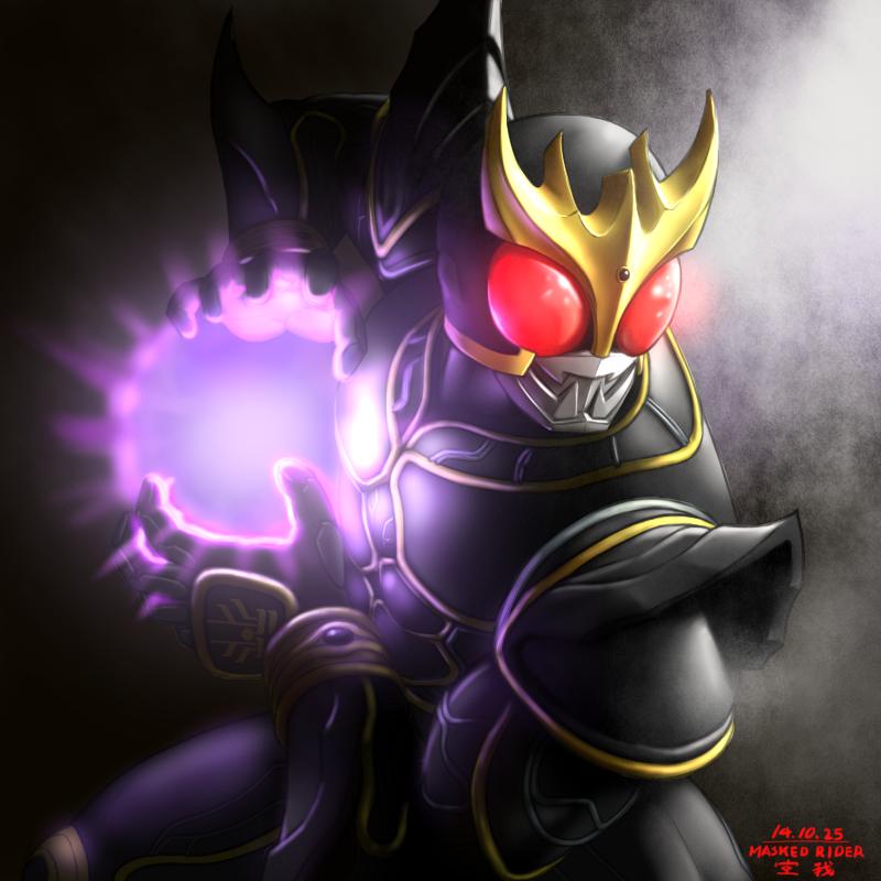 OBD Wiki - Character Profile - Kamen Rider Kuuga (Ultimate Forms)