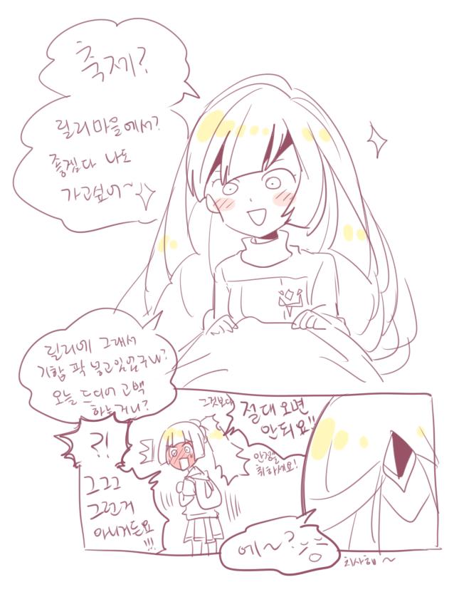 lillie, mizuki, suiren, and mao (pokemon and 2 more) drawn