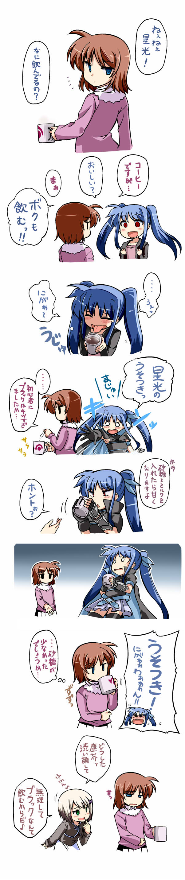 material-d, material-l, and material-s (lyrical nanoha, mahou shoujo lyrical nanoha, mahou shoujo lyrical nanoha a's, and mahou shoujo lyrical nanoha a's portable: the battle of aces) drawn by oda masaru