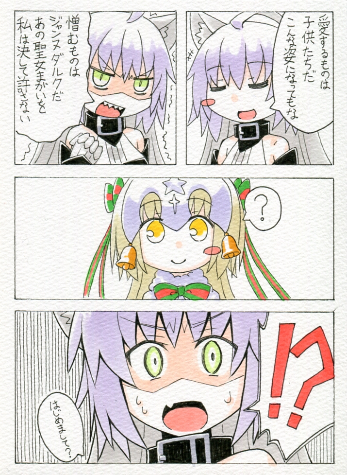 atalanta, atalanta, jeanne d'arc, and jeanne d'arc alter santa lily (fate/grand order and etc) drawn by kawachi koorogi