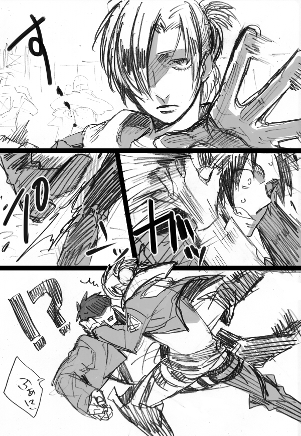Eren annie on x titan attack