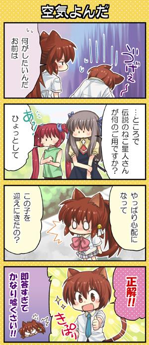 michiru, natsume kyousuke, natsume rin, and toono minagi (air, key (company), and little busters!) drawn by hinata nonoka