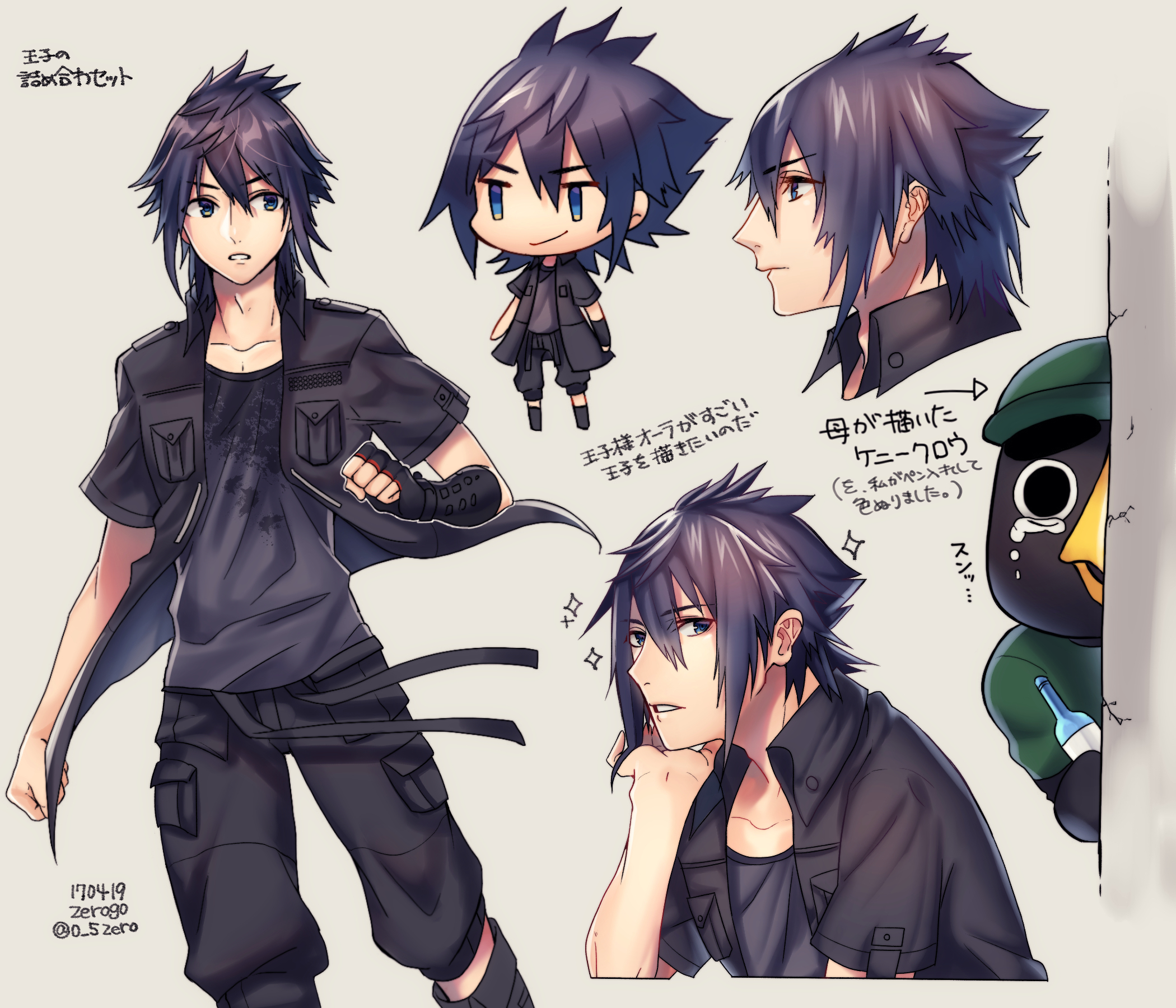 Noctis Lucis Caelum And Kenny Crow Final Fantasy And 1 More