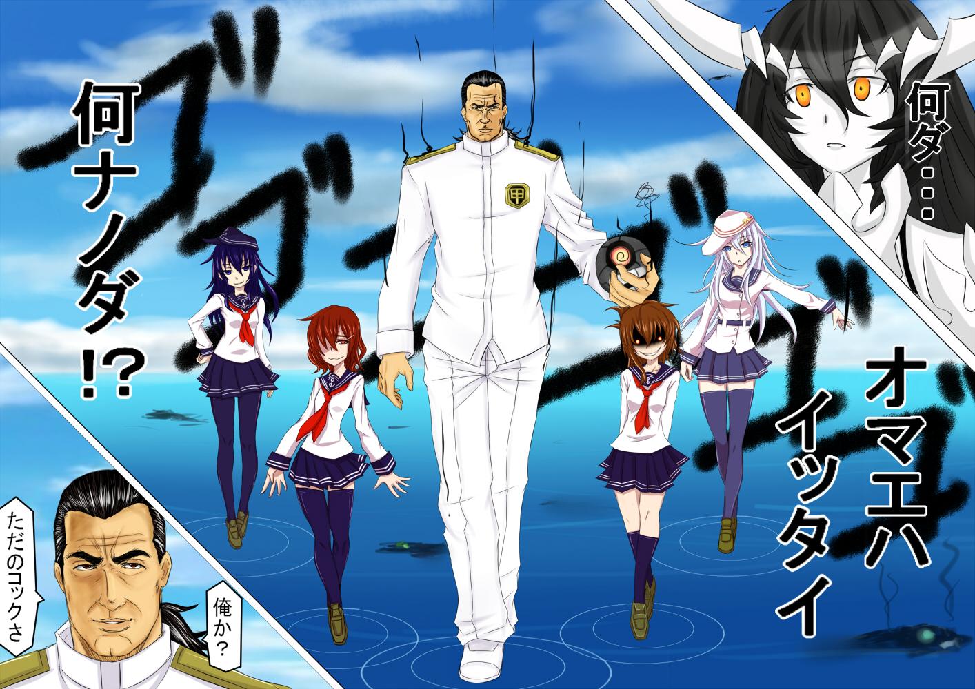 __admiral_akatsuki_anchorage_water_oni_h