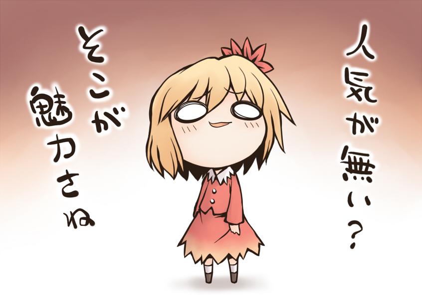 aki shizuha (touhou) drawn by nekoguruma