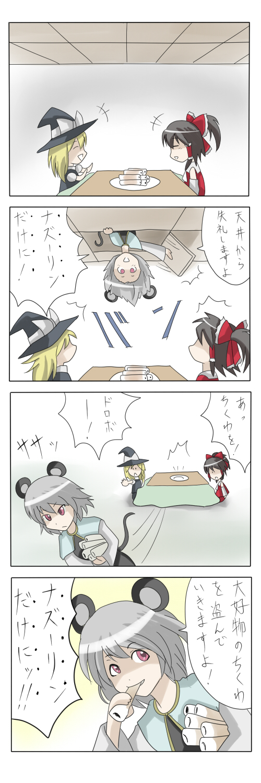 hakurei reimu, kirisame marisa, and nazrin (touhou) drawn by ao usagi