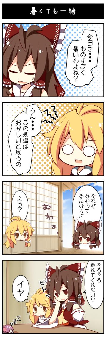 hakurei reimu, kirisame marisa, and komeiji koishi (pokemon and touhou) drawn by beni shake