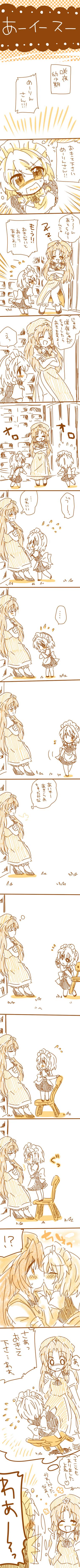 hong meiling and izayoi sakuya (touhou) drawn by eromame