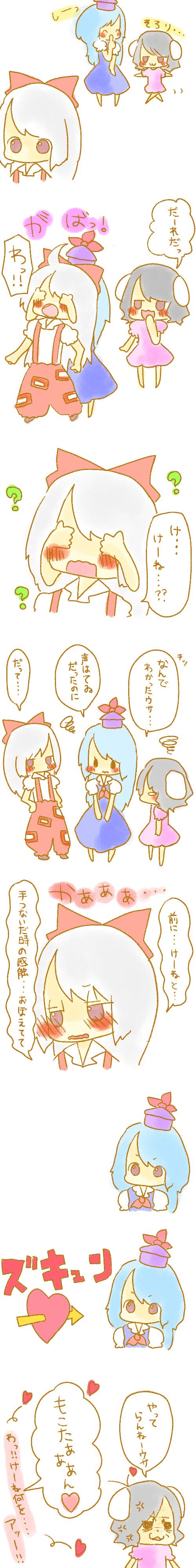 fujiwara no mokou, inaba tewi, and kamishirasawa keine (touhou) drawn by moko (iiioookkkaaa)