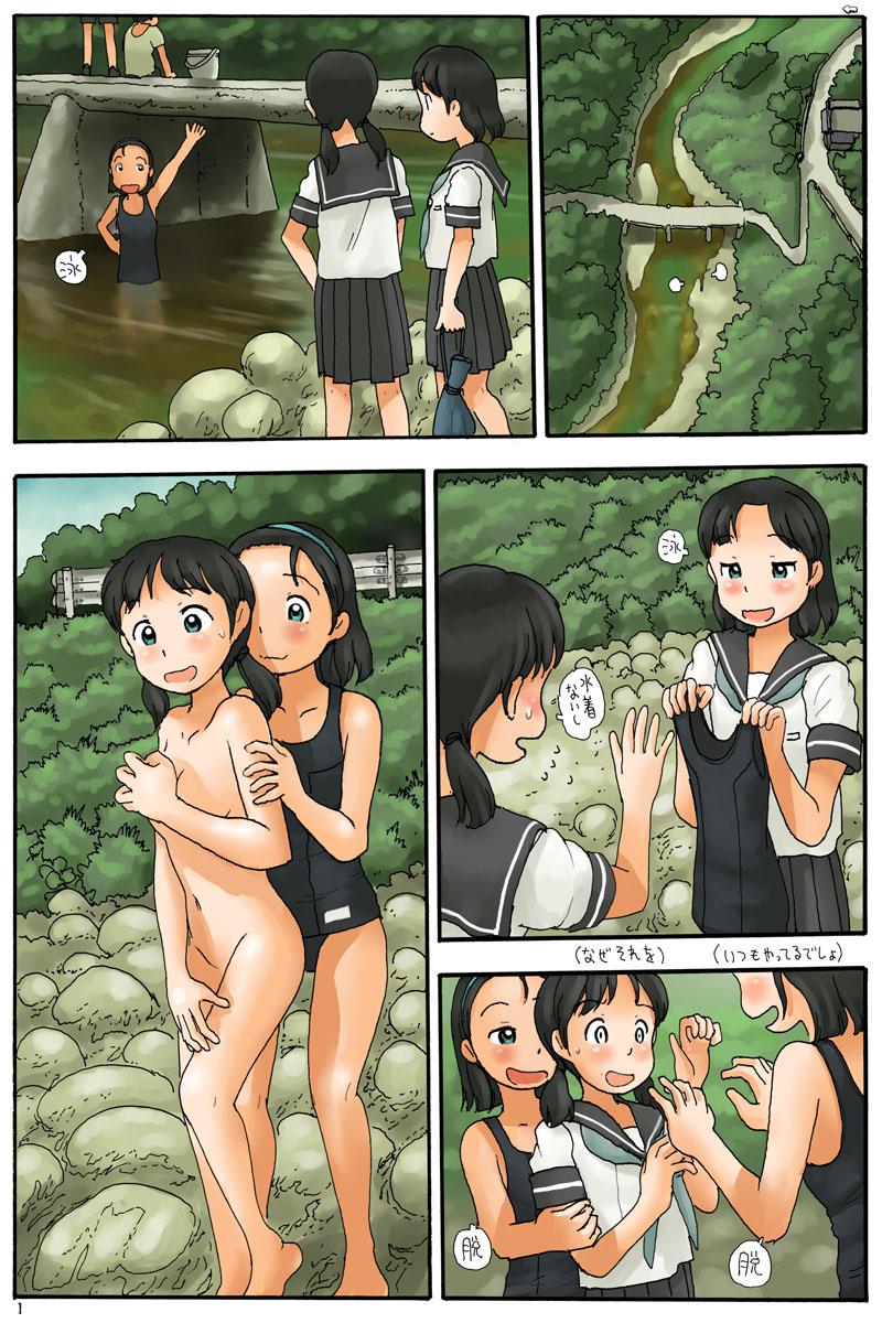 Swimwear Manga Women Nude Gif
