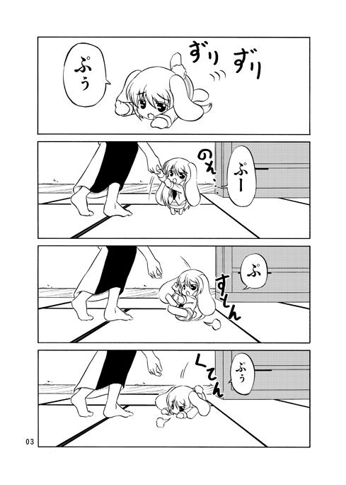 reisen udongein inaba and yagokoro eirin (touhou) drawn by hoshino souichirou