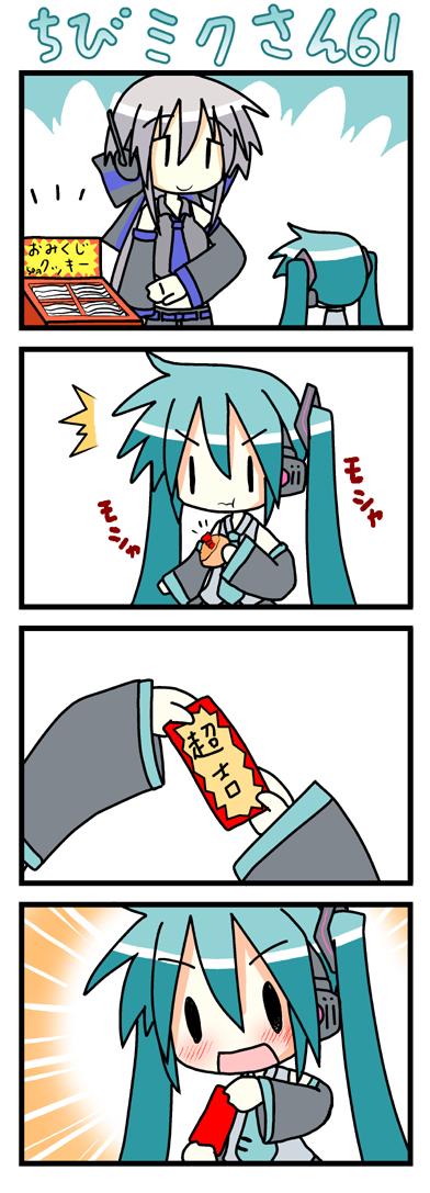 |_| /\/\/\ 4koma blush chibi chibi_miku comic cookie hatsune_miku minami_(artist) omikuji translated twintails vocaloid voyakiloid yowane_haku
