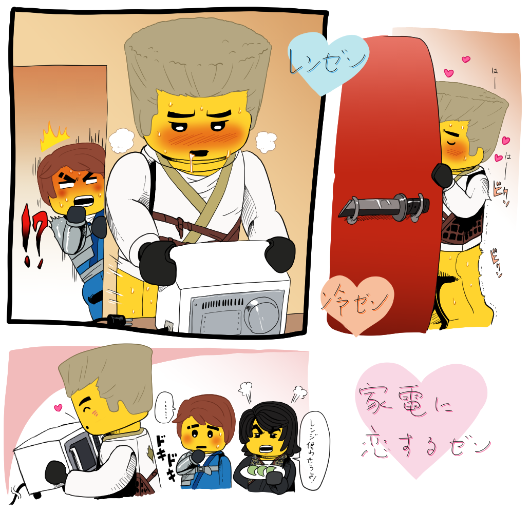 zane, cole, and jay (the lego group and 1 more) drawn by