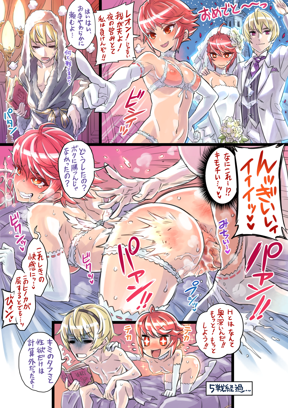 Fire Emblem Porn Pics intended for hinoka and leon (fire emblem and fire emblem if) drawnmimonel