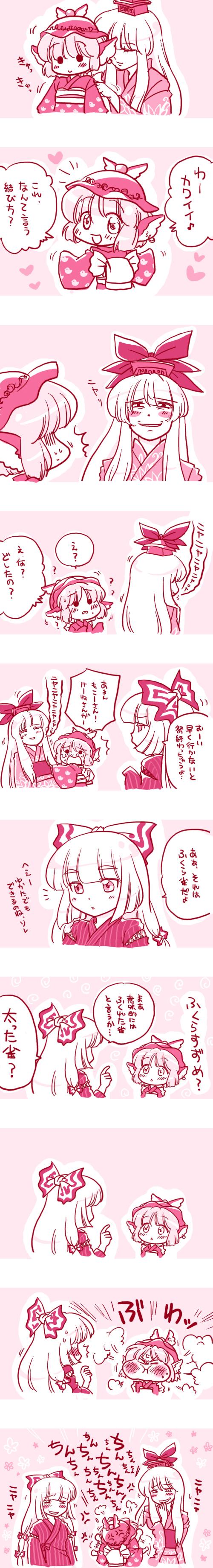 fujiwara no mokou, kamishirasawa keine, and mystia lorelei (touhou) drawn by nekomura otako
