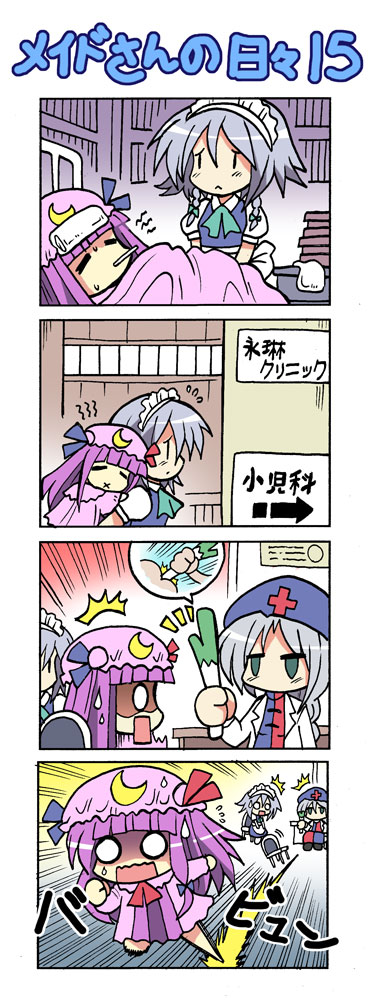izayoi sakuya, patchouli knowledge, and yagokoro eirin (touhou) drawn by colonel aki