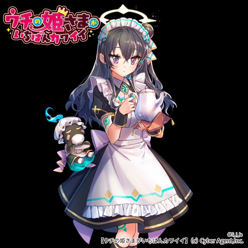 uchi no hime-sama ga ichiban kawaii drawn by interitio
