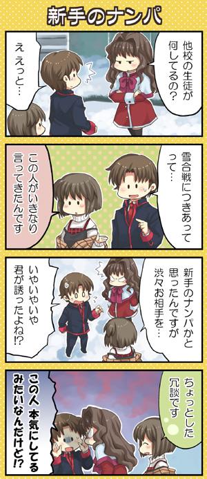 misaka kaori, misaka shiori, and naoe riki (kanon, key (company), and little busters!) drawn by hinata nonoka
