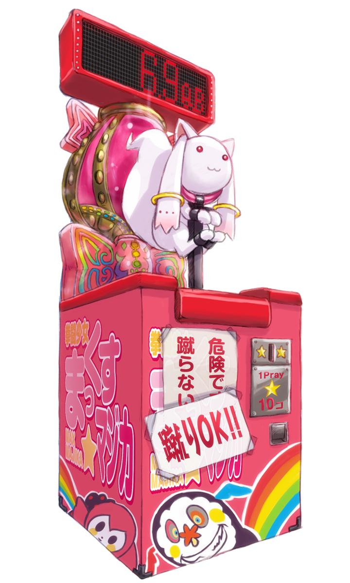 charlotte and kyubey (mahou shoujo madoka magica) drawn by nukomasu