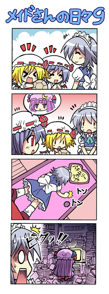 flandre scarlet, izayoi sakuya, patchouli knowledge, and remilia scarlet (touhou) drawn by colonel aki