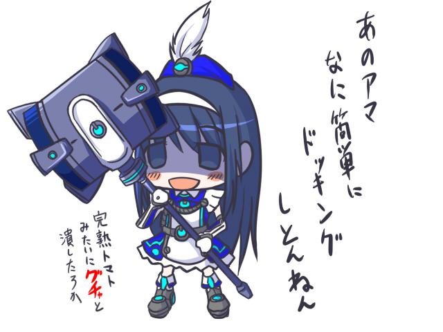 futaba aoi (vividred operation) drawn by yozkun0