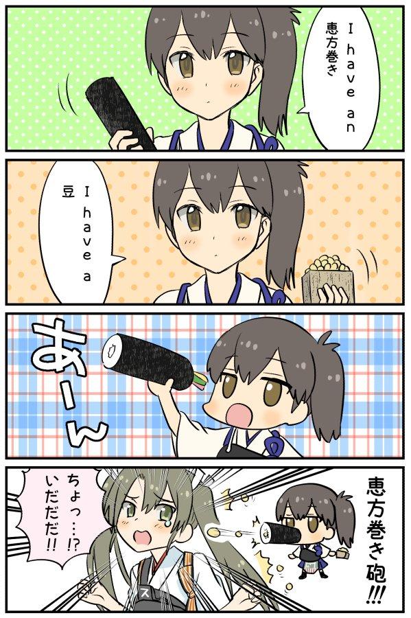 kaga and zuikaku (kantai collection and pen-pineapple-apple-pen) drawn by kujira naoto
