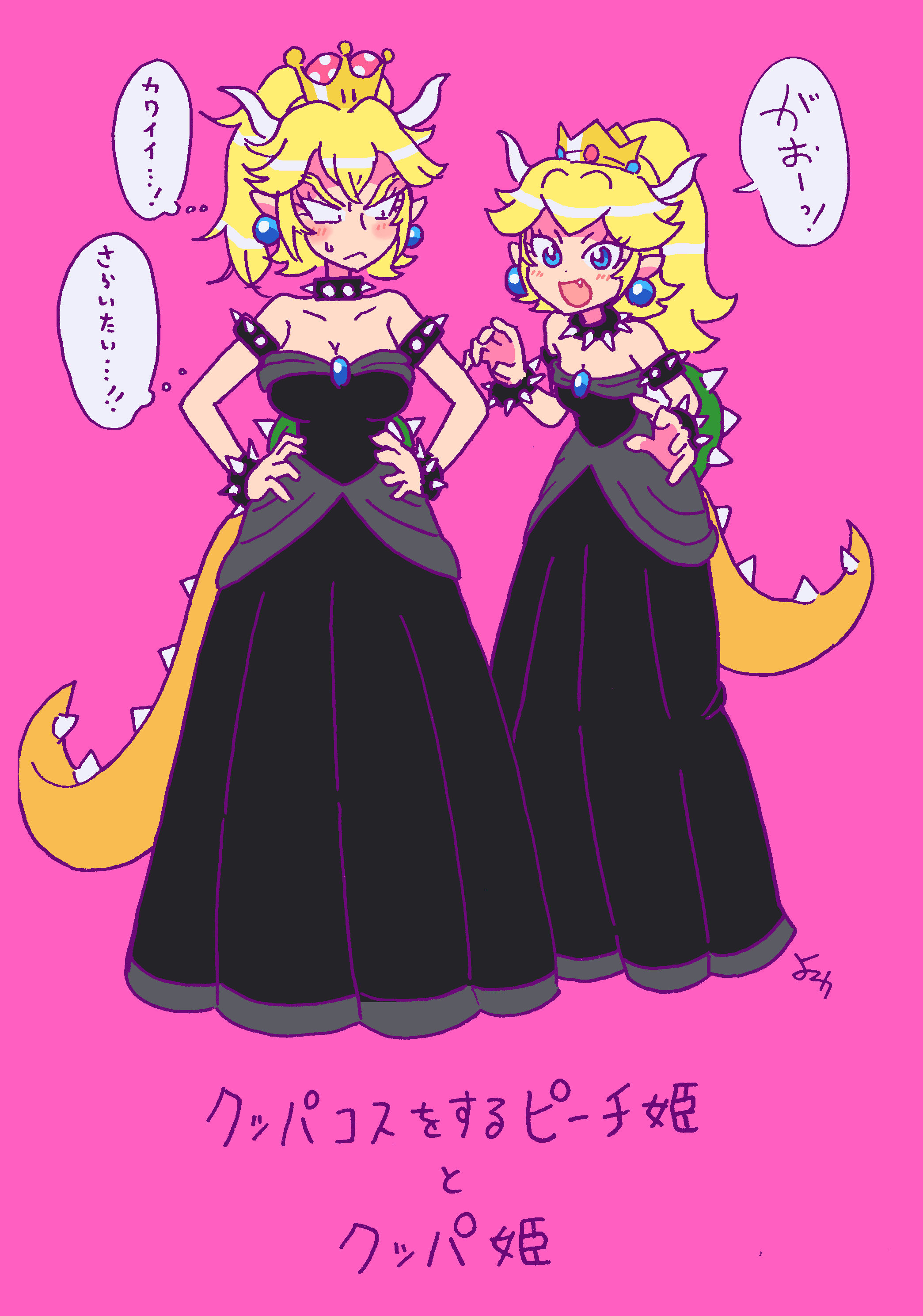 Bowsette And Princess Peach Mario And 1 More Drawn By