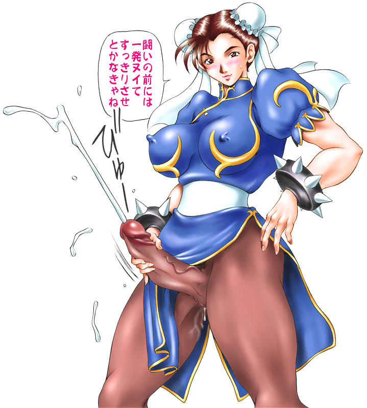Street fighter dick girls, french honda lick
