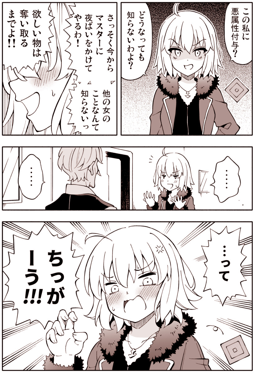 james moriarty, jeanne d'arc, and jeanne d'arc (fate/grand order and etc) drawn by amasawa natsuhisa