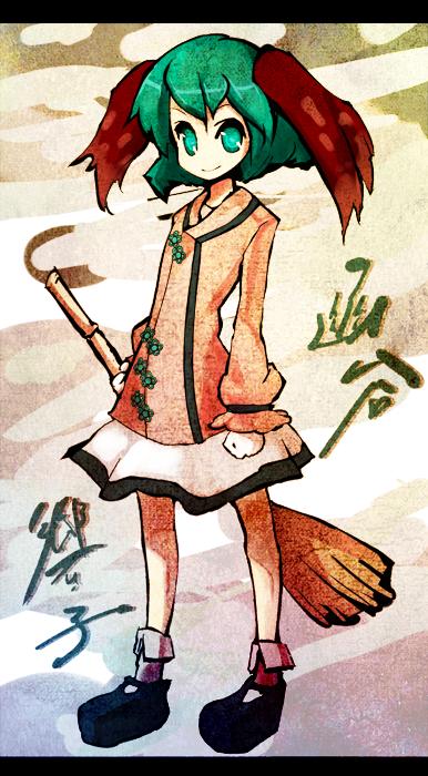 kasodani kyouko (touhou) drawn by kusakanmuri