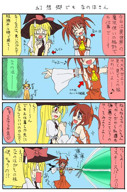fate testarossa, hakurei reimu, kirisame marisa, takamachi nanoha, and yuuno scrya (mahou shoujo lyrical nanoha and etc) drawn by hikami shou