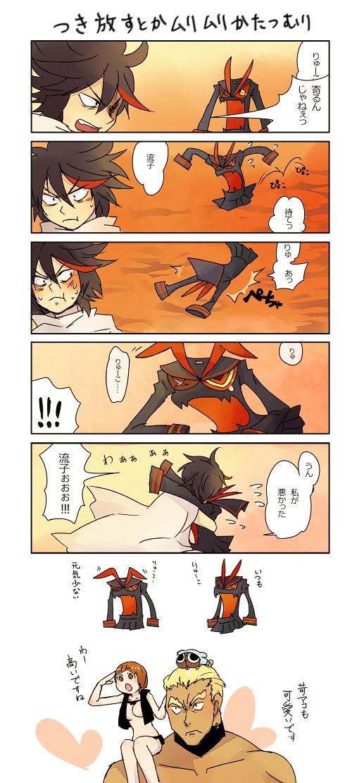 gamagoori ira, guts, mankanshoku mako, matoi ryuuko, and senketsu (kill la kill) drawn by ozenzen