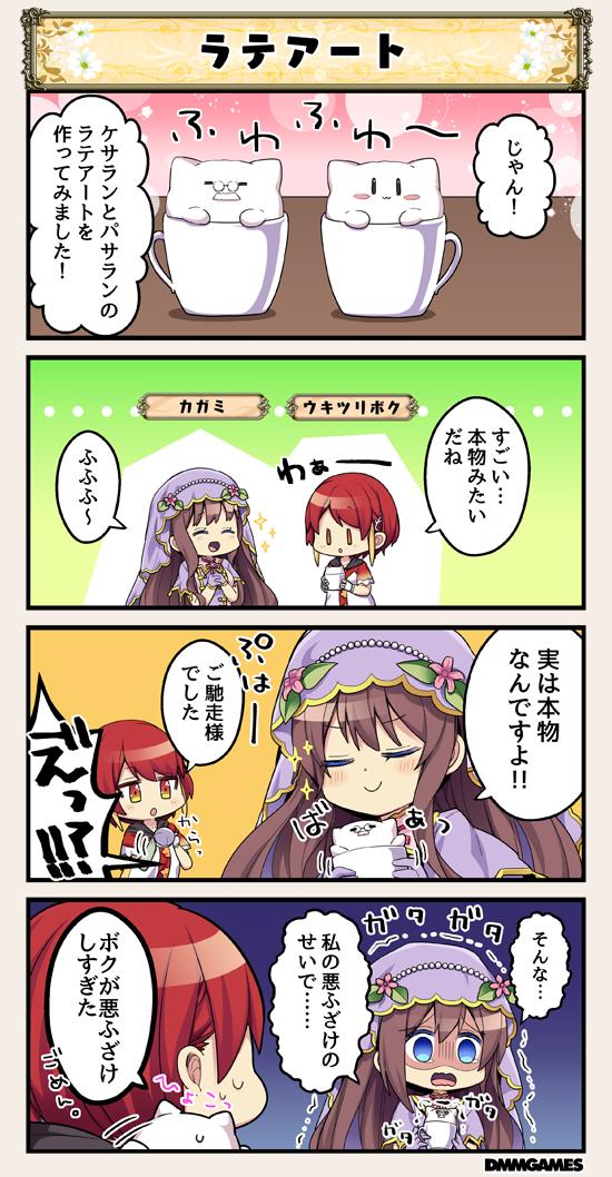 kagami, ukitsuriboku, and v.v. (flower knight girl)
