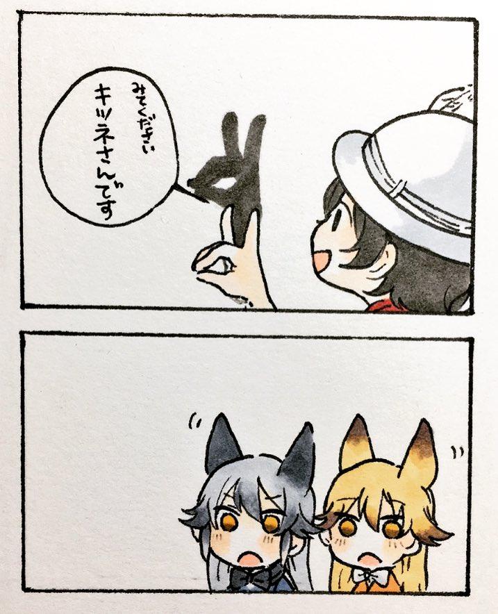 ezo red fox, kaban, and silver fox (kemono friends) drawn by shirokuma (reirako-reirako)
