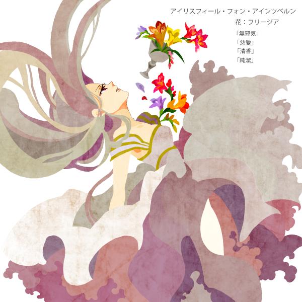 irisviel von einzbern (fate/zero and fate (series)) drawn by kuroihato