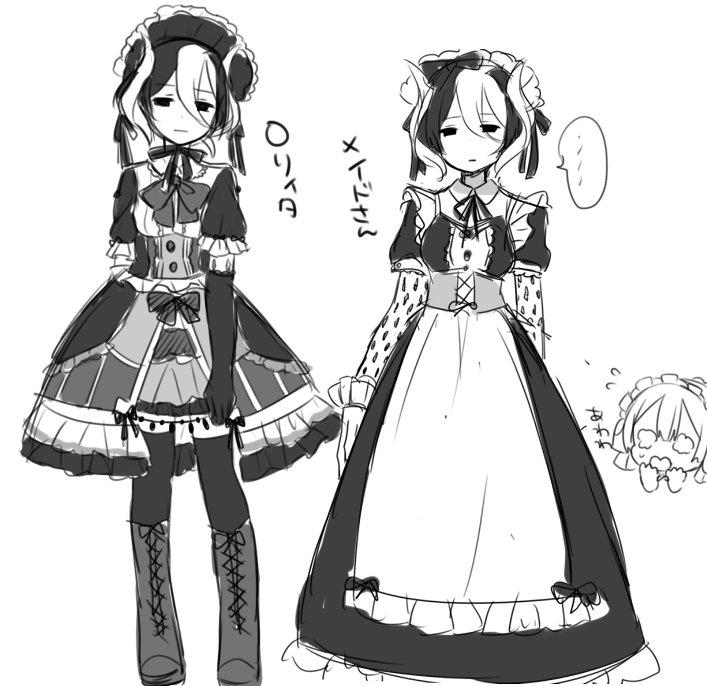 maruruk and ozen (made in abyss) drawn by miruko (milkyuoxou)