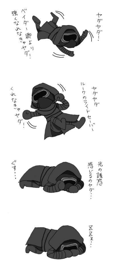 kylo ren (star wars and star wars: the force awakens) drawn by raitotoko