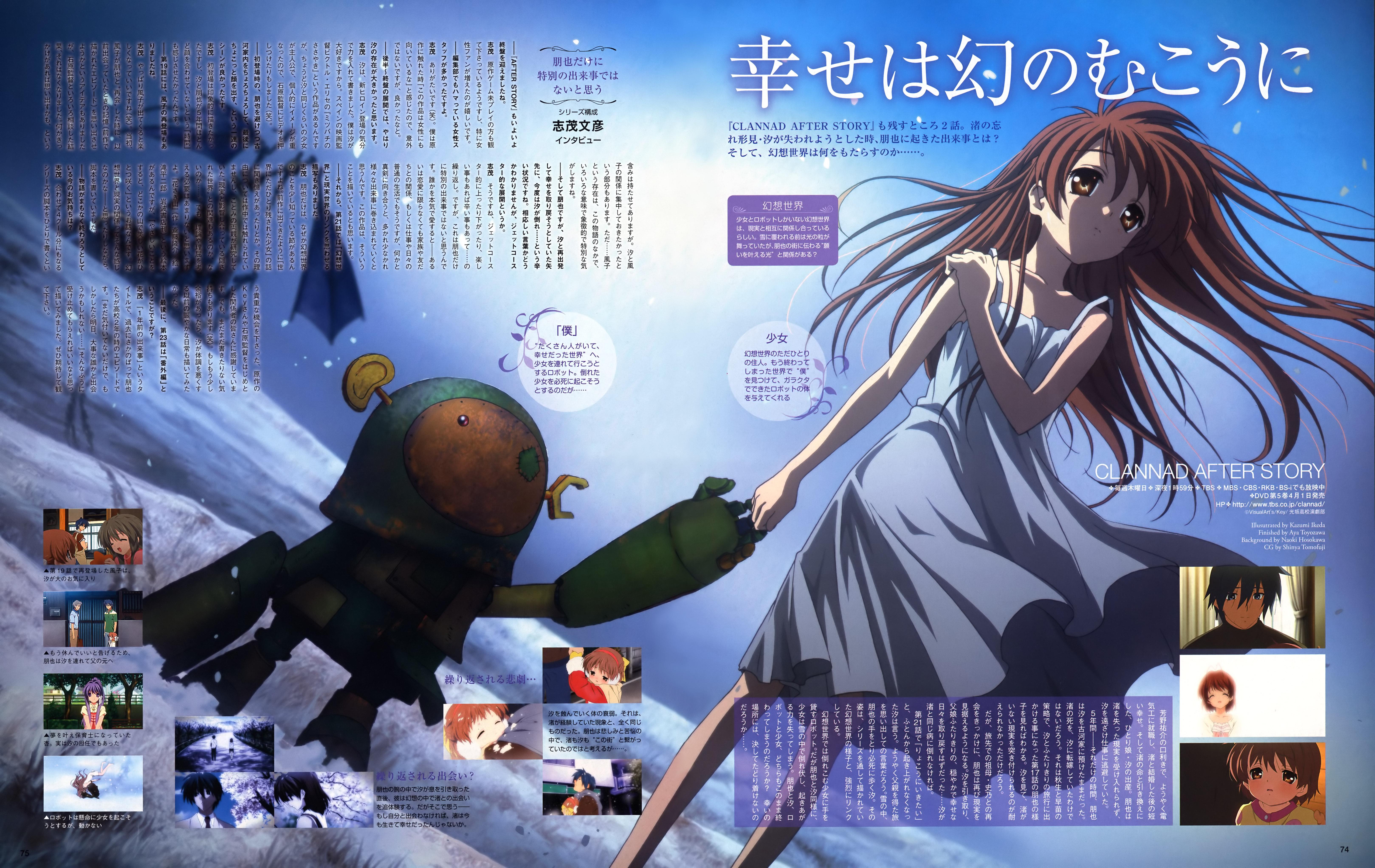 Fujibayashi Kyou Furukawa Nagisa Okazaki Tomoya Okazaki Ushio Girl From The Illusionary World And 2 More Clannad Drawn By Ikeda Kazumi Danbooru