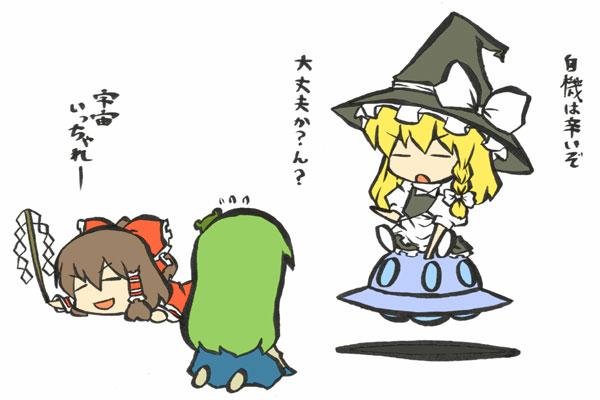 hakurei reimu, kirisame marisa, and kochiya sanae (touhou) drawn by haradaiko (arata himeko)