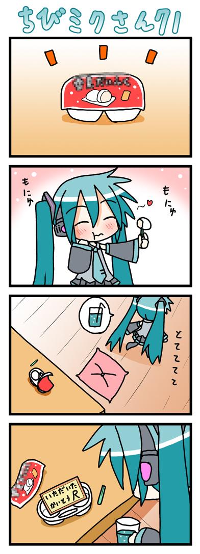 4koma blush chibi chibi_miku comic eating hatsune_miku heart minami_(artist) silent_comic :t twintails vocaloid wavy_mouth