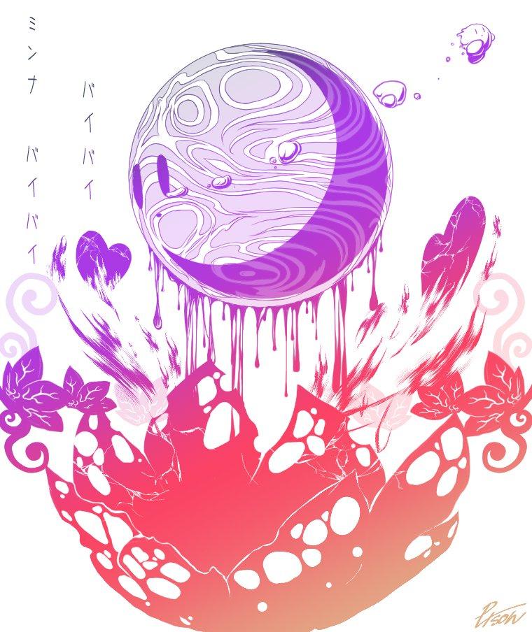 kirby and void termina (kirby: star allies and etc) drawn by piyu-pie-5462da-ykr