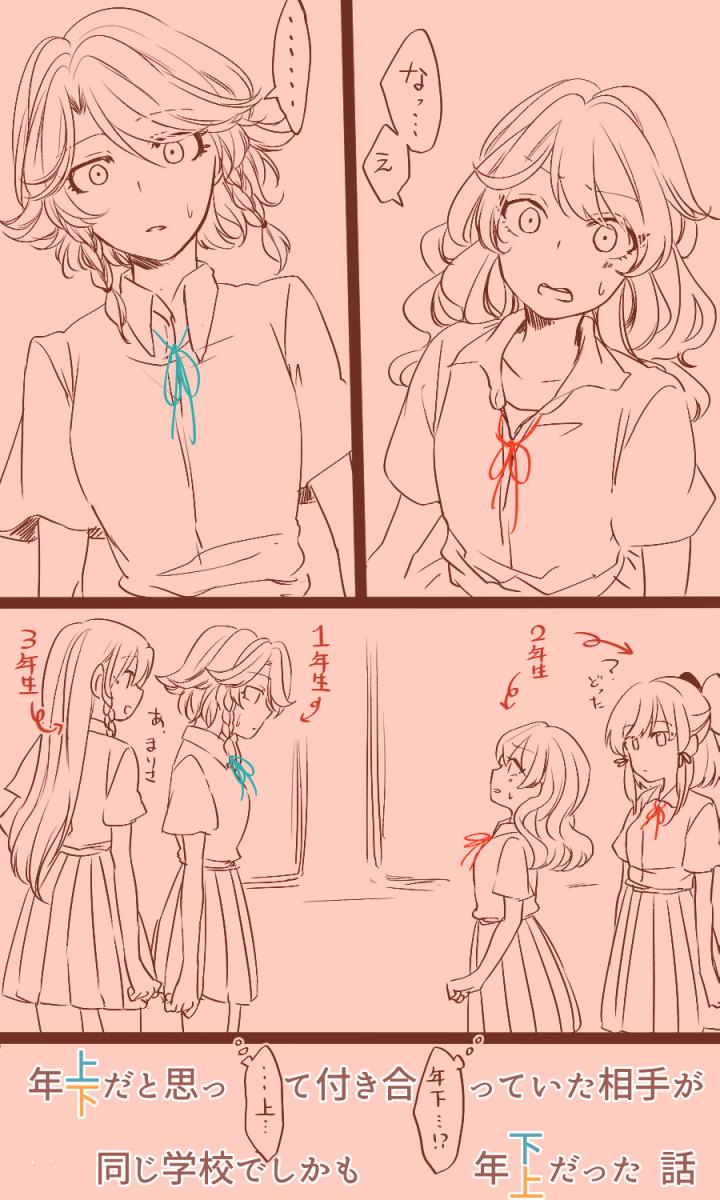 hakurei reimu, hong meiling, izayoi sakuya, and kirisame marisa (touhou) drawn by souta (karasu no ouchi)