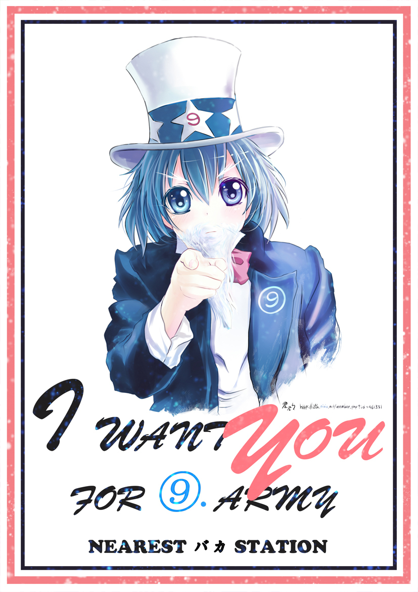 cirno and uncle sam (i want you and touhou) drawn by kimikimi