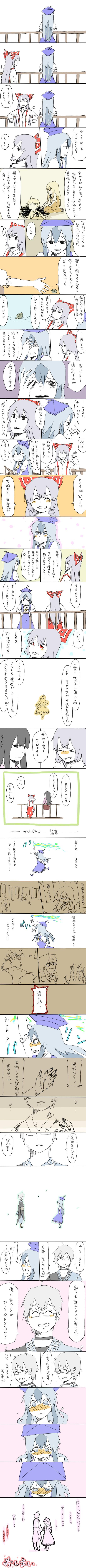 fujiwara no mokou, houraisan kaguya, kamishirasawa keine, and morichika rinnosuke (touhou) drawn by junda